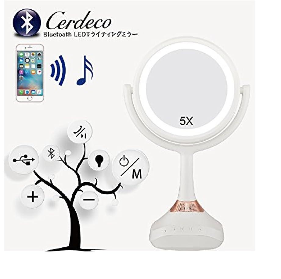 全体伝説未接続(セーディコ)Cerdeco Bluetoothスピーカー LEDライティングミラー 5倍拡大率 ハンズフリー通話可能 USB給電 真実の両面鏡DX 鏡面φ153mm D638M (ホワイト?Bluetooth卓上鏡)