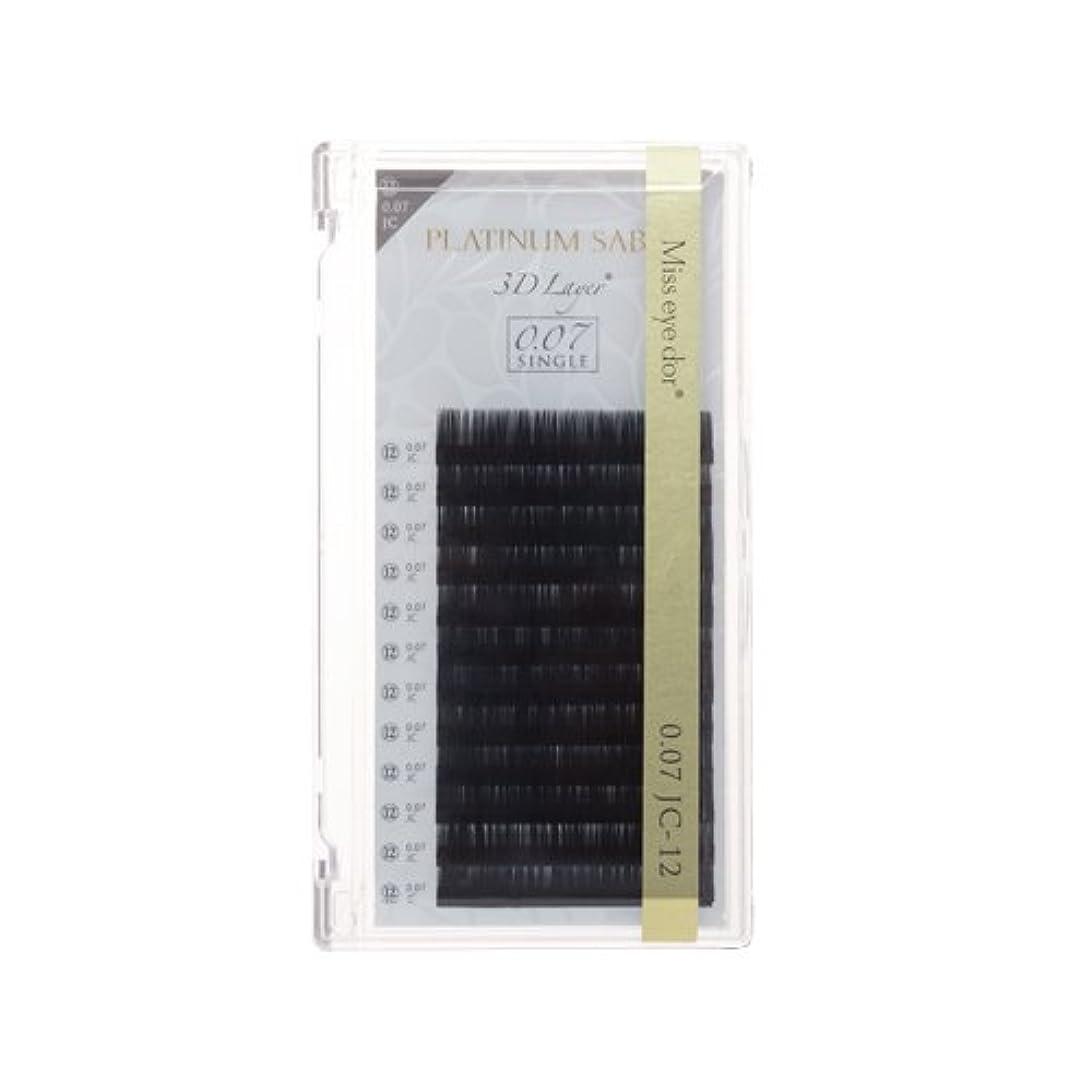 無力バブルウォルターカニンガムプラチナセーブル 0.07mm Jカール 11mm