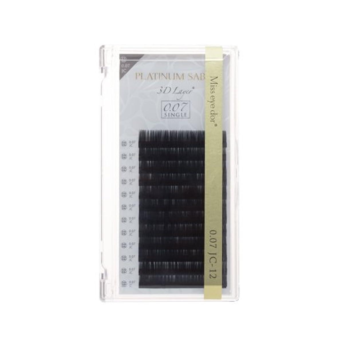 敬意送金勤勉プラチナセーブル 0.07mm CCカール 8mm