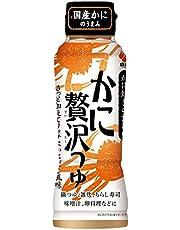盛田 かに贅沢つゆ 3本セット 200ml カニ贅沢つゆ 蟹贅沢つゆ かにつゆ 蟹 かに カニ 調味料 つゆ 出汁 だし