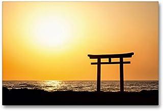 Premium textilduk 90 cm x 60 cm tvär, japansk toria vid soluppgång | väggbild, bild på kil ram, färdig bild på äkta kanvas...