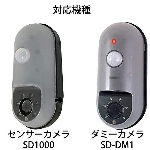 『リーベックス(Revex) 防犯カメラ SD1000用 防雨カバー SD-CV1』の6枚目の画像