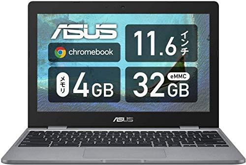 Google Chromebook ASUS ノートパソコン C223NA(11.6インチ, 999グラム, 約11.3時間/インテル Celeron N3350/4GB, 32GB/Type-C 給電/Webカメラ/グレー)【日本正規代理店品】【あんしん保証】C223NA-ENG
