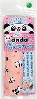 パンダのひえひえスカーフ ピンク