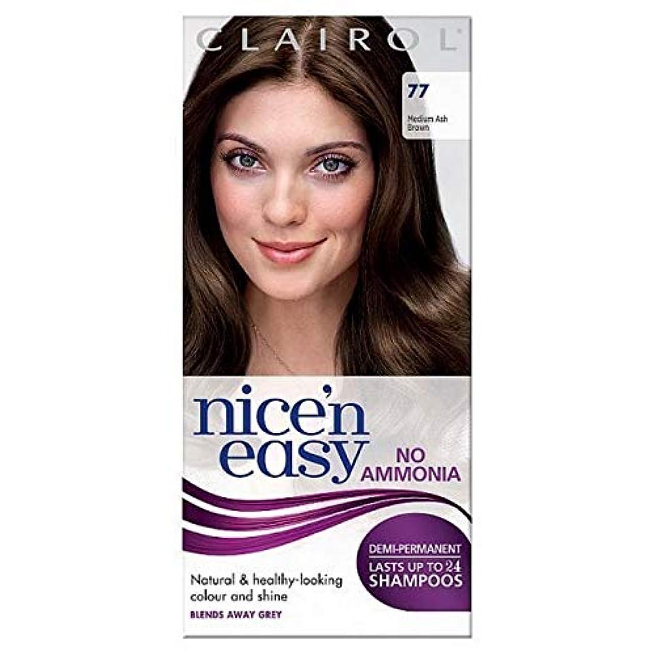 虚弱ようこそ座標[Nice'n Easy] Nice'N簡単に無アンモニア染毛剤中アッシュブラウン77 - Nice'n Easy No Ammonia Hair Dye Medium Ash Brown 77 [並行輸入品]