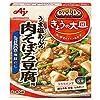 味の素 CookDo(クックドゥ) きょうの大皿 うま塩あんの肉そぼろ豆腐用 100g×10個入