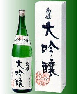 【菊姫 大吟醸】菊姫を代表する大吟醸 しっかりとした口当たり飲み応えのある大吟醸 1800ミリ その他