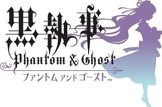 Kuroshitsuji: Phantom & Ghost [Shakui Nintei Box] [Japan Import] by Square Enix