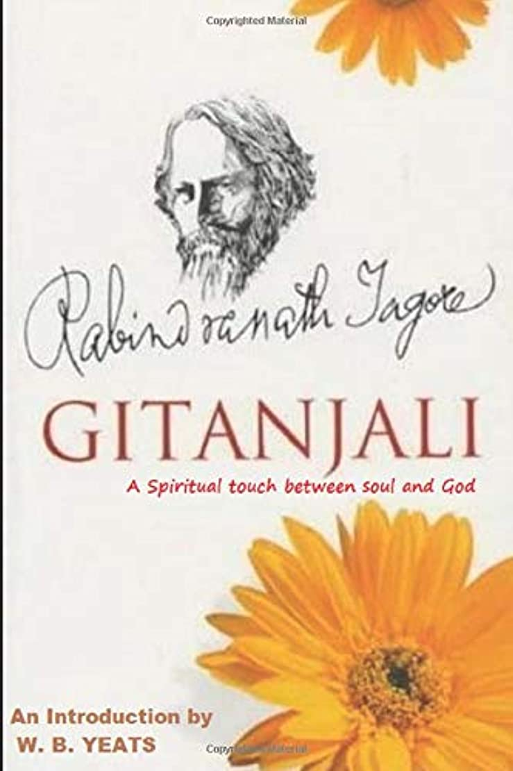 着飾るマットレス彼女のThe Gitanjali (English): The Nobel prize Winner Book for Literature