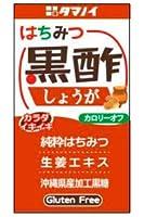 タマノイ酢 はちみつ黒酢しょうが カロリーオフ 紙パック 125ml×24本入