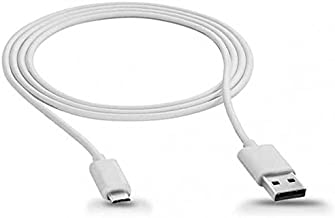 White 10ft Long USB Cable Rapid Charger Sync Power Wire Data Cord for at&T ZTE Maven - at&T ZTE Maven 2 - at&T ZTE Maven 3 - at&T ZTE Prestige 2 - at&T ZTE Z998 - at&T ZTE ZMax 2