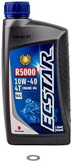 Transmission Oil Change Kit With Suzuki ECSTAR R5000 10W-40 for Suzuki RM125 1998-2007