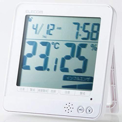 エレコム 温湿度警告計 デジタル 熱中症・ウィルス対策 警告アラーム 見やすい大画面 ホワイト OND-04WH ON...