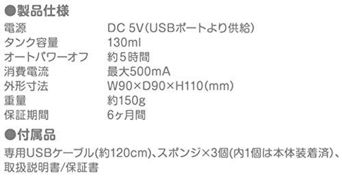 GreenHouse(グリーンハウス)『USB加湿器たまご形(GH-UMSEK-DE)』