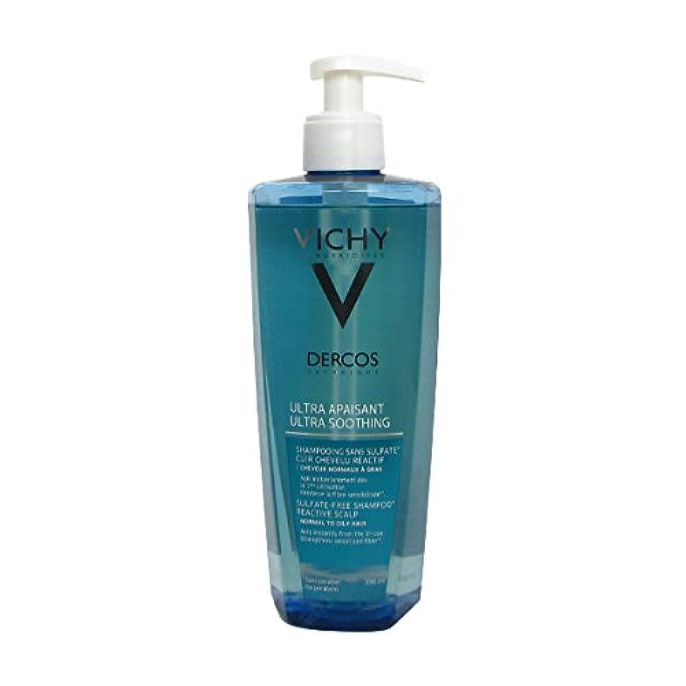 壁感情の湿度Svr Sebiaclear Cream Spf50 50ml [並行輸入品]