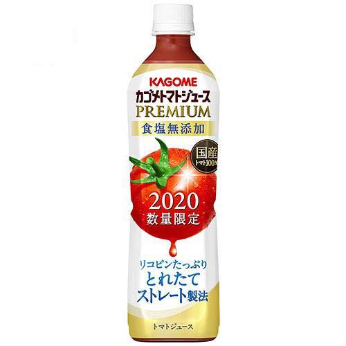 カゴメ トマトジュース プレミアム 食塩無添加 720mlペットボトル×15本入×(2ケース)