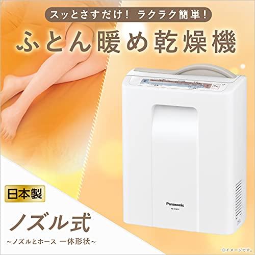 パナソニックふとん暖め乾燥機(マットレスタイプ)ライトブラウンFD-F06S2-T