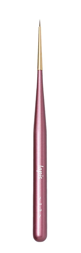 社会主義者違反五月【Amazon.co.jp限定】Lapis ジェルネイルブラシ ライナーショート L-2(ピンク)
