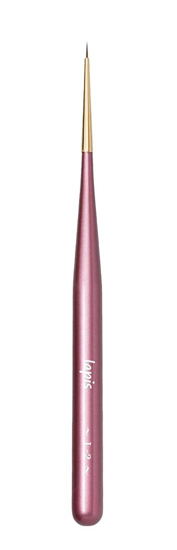 最大化する日常的に制裁【Amazon.co.jp限定】Lapis ジェルネイルブラシ ライナーショート L-2(ピンク)