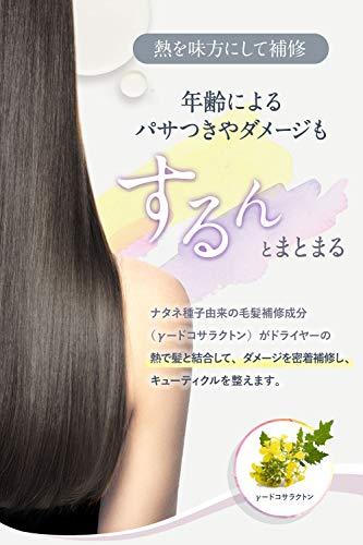 オーガニックヘアオイルシンスボーテ50mlシャンプー&トリートメント発売記念サンプル付き【2020年9月新発売】