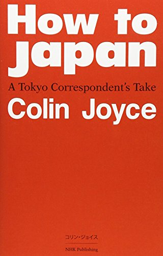 How to Japan A Tokyo Correspondent's Takeの詳細を見る