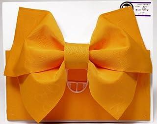 【日本製】ジュニアサイズ 浴衣 結び帯 作り帯 イエロー