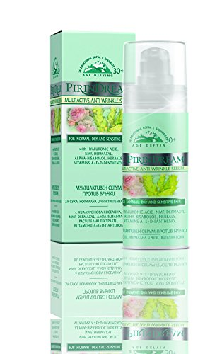 Multi-Active Anti-Wrinkle Lifting Serum With Wild Yam & Dermaxyl- Not Tested on Animals - 30ml
