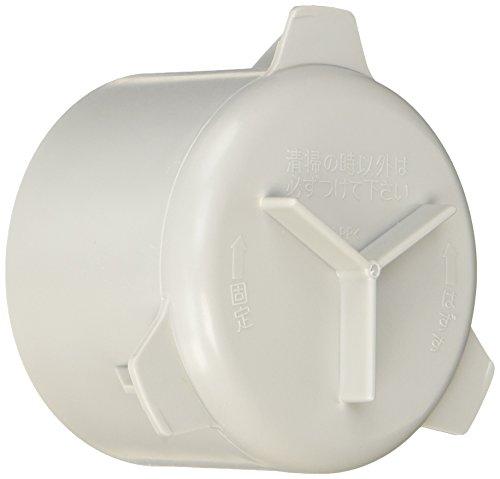 SANEI 流し部品 防臭ワン Y型 臭気抑制 92mm ポリプロピレン PH650A-H2