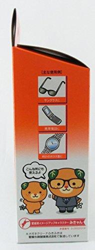 小林製薬『メガネクリーナふきふき』