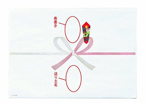 『マルアイ のし紙 祝 蝶結び 厚口 B5 100枚 ノイ-N1B5』の3枚目の画像