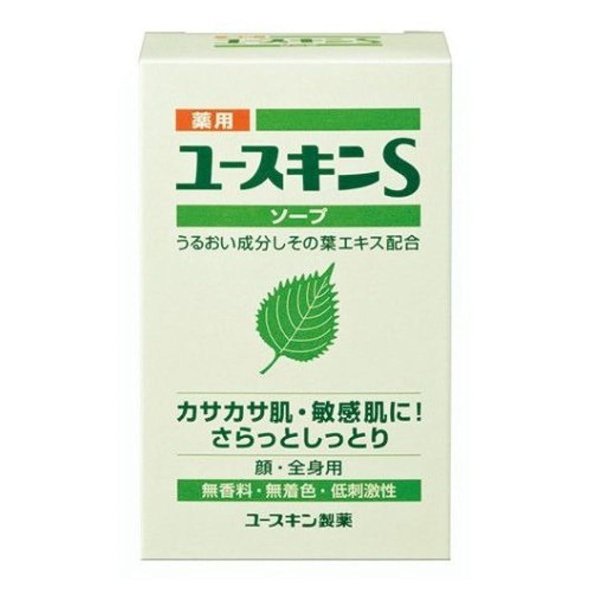 演じるマキシム憤るユースキン製薬 薬用ユースキンSソープ 90g(医薬部外品)