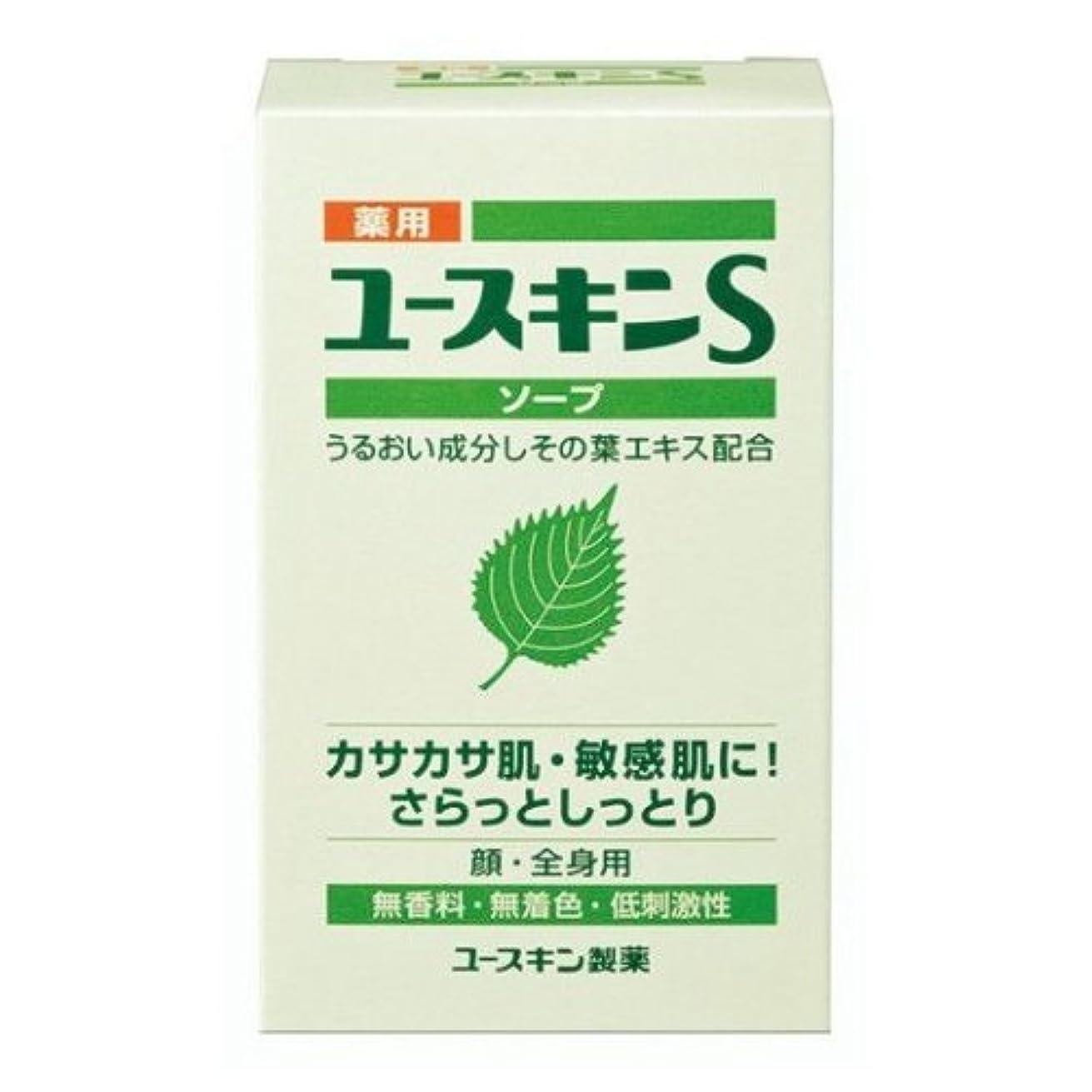 困惑したマインドカリキュラム薬用ユースキンS ソープ 90g (敏感肌用 透明石鹸) 【医薬部外品】