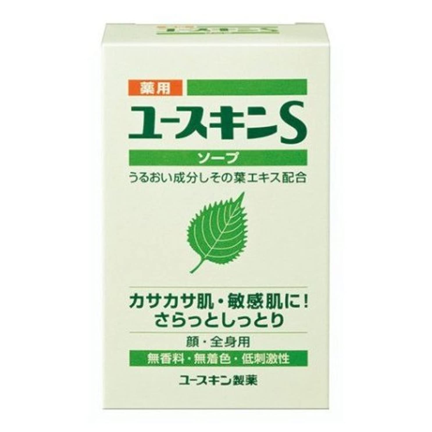 征服する補うペデスタル薬用ユースキンS ソープ 90g (敏感肌用 透明石鹸) 【医薬部外品】