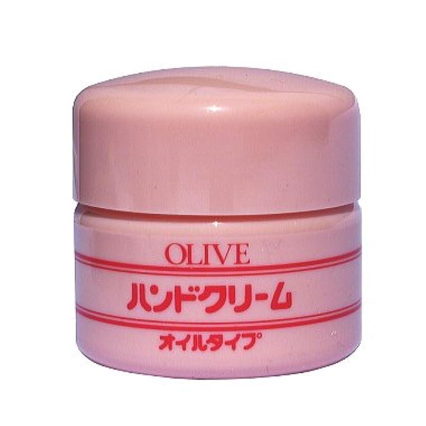 唯一平和な自殺鈴虫化粧品 オリーブハンドクリーム(オイルタイプ/容器タイプ)53g