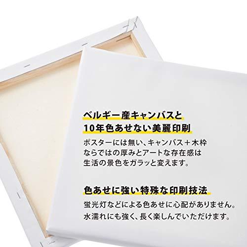 【4枚セット】ナチュラル北欧セットアップ完成品縦横可日本製ポスターおしゃれインテリア模様替えリビング内装AS-1909-03_ABCD