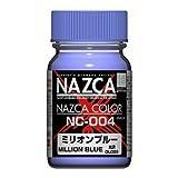 NAZCAカラーシリーズ NC-004 ミリオンブルー