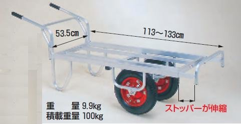2輪車 平形 コンテナ3個用(アルミ製) コン助CN-65DW