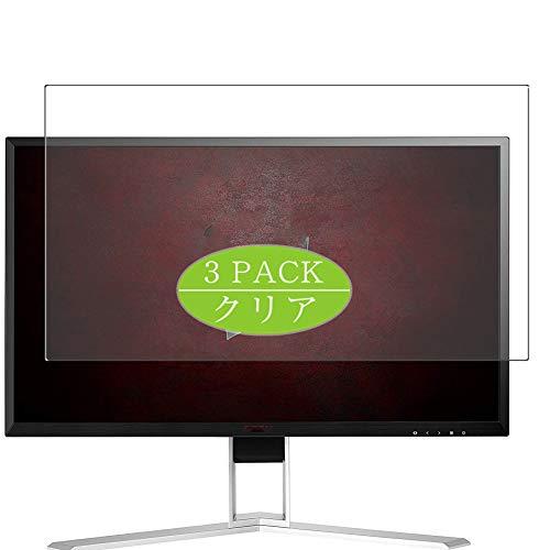 VacFun 3 Piezas HD Claro Protector de Pantalla para AOC Agon AG271UG / AG271 / AG271QG / AG271QX 27' Display Monitor, Screen Protector Sin Burbujas Película Protectora (Not Cristal Templado)