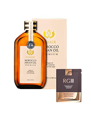 Sohair Morocco Argan Oil (Hair Essence) 100ml PREMIUM Argan Oil,Cold Pressed and Responsibly Sourced using the only the very Finest yet Sustainable Organic Argan Nuts.