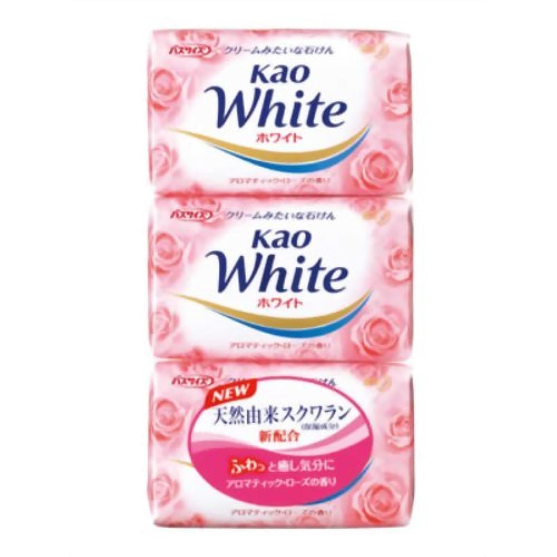 運営中止します実質的花王ホワイト アロマティックローズの香り バスサイズ 130g*3個入