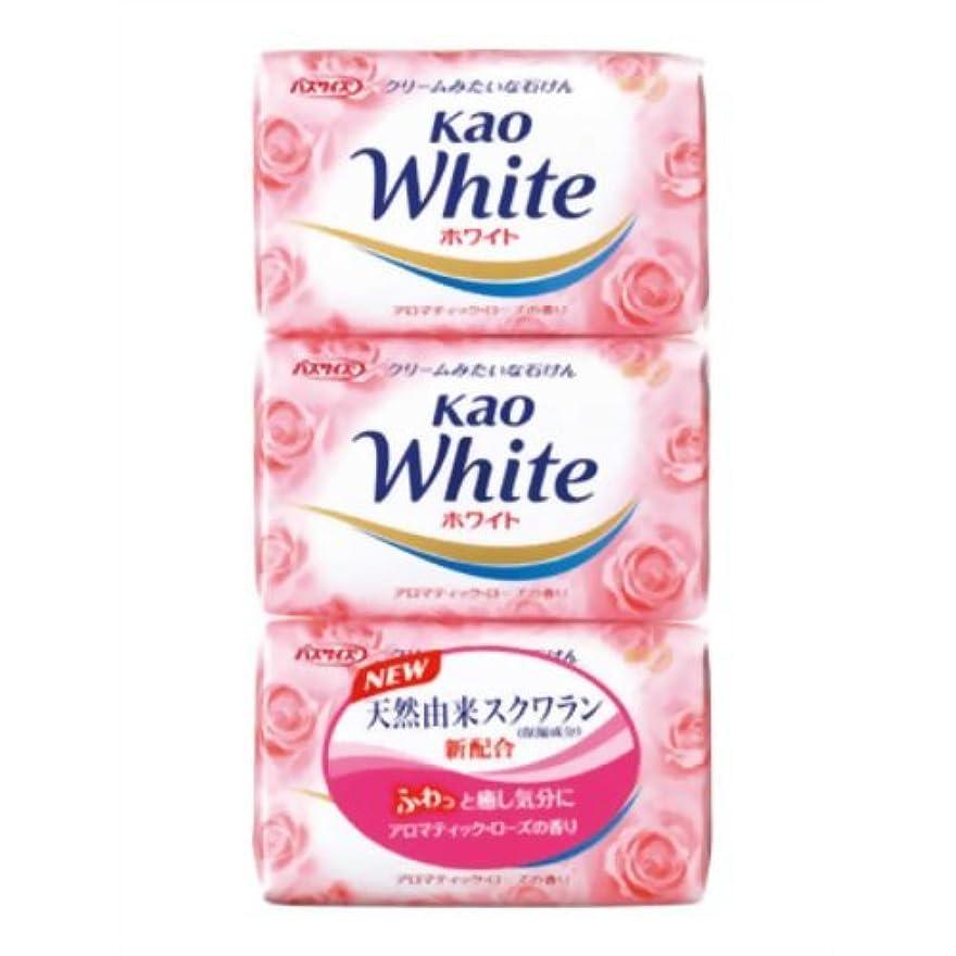 火曜日蒸気当社花王ホワイト アロマティックローズの香り バスサイズ 130g*3個入
