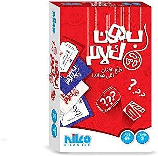 لعبة بطاقات بدون كلام من نيلكو 8756