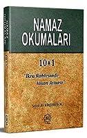 """Namaz Okumalari """"Ikra Rahlesinde Insan Aynasi"""""""
