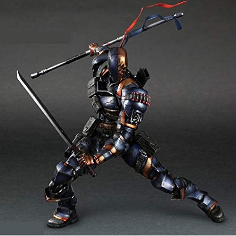 Spielzeug Statue Spielzeug Modell Exquisite Ornament Dekoration Handwerk Geburtstagsgeschenk 27cm SYFO