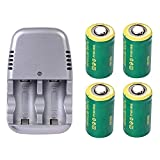 4PCS 3volt 200 mAh CR2 15270 Battery + Chargerl Rapid Rechargeable Battery Charger 3V CR2 Lithium Batteries
