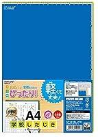 クツワ A4学校下じき(ブルー) ST131BL 【× 7 枚 】