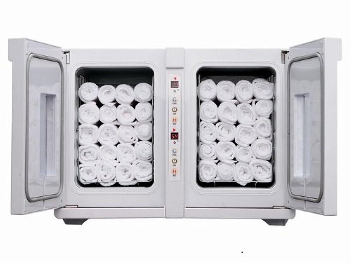 式緩やかな時制タオルウォーマー&クーラー  それぞれに温?冷を設定できる優れもの