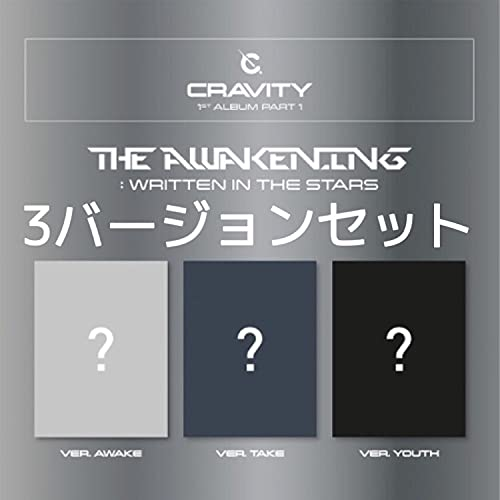 [ 3バージョンセット発送 ] CRAVITY - 1ST ALBUM PART.1 [ The Awakening :Written in the Stars ] 韓国盤