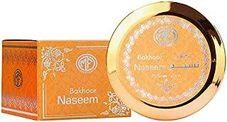 Bakhoor Naseem 70gm