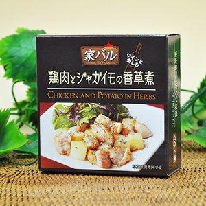 家バル 鶏肉とジャガイモの香草煮 125g X5缶 セット (ワインによくあう おつまみ 缶詰)